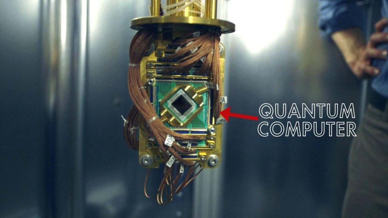 Como funciona una computadora cuántica