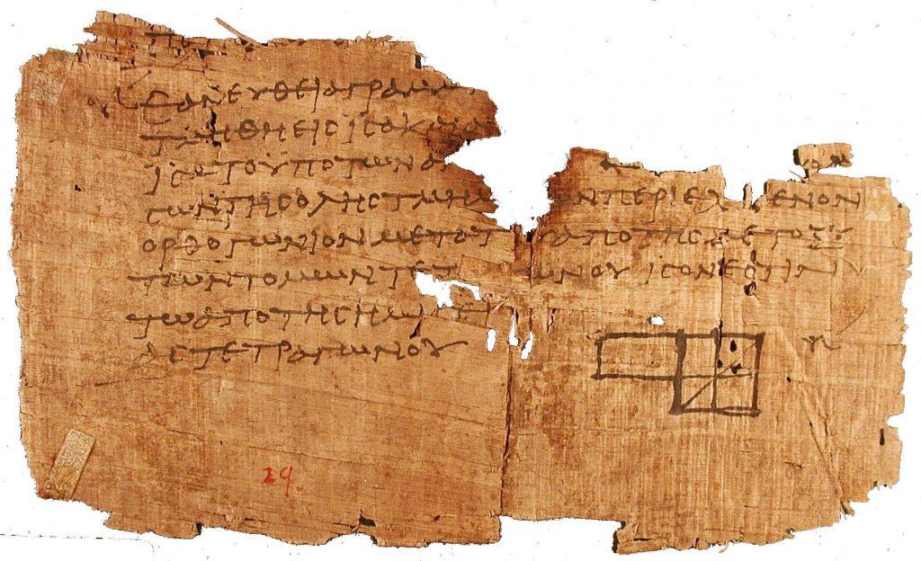 Los hallazgos arqueológicos más asombrosos II - 1