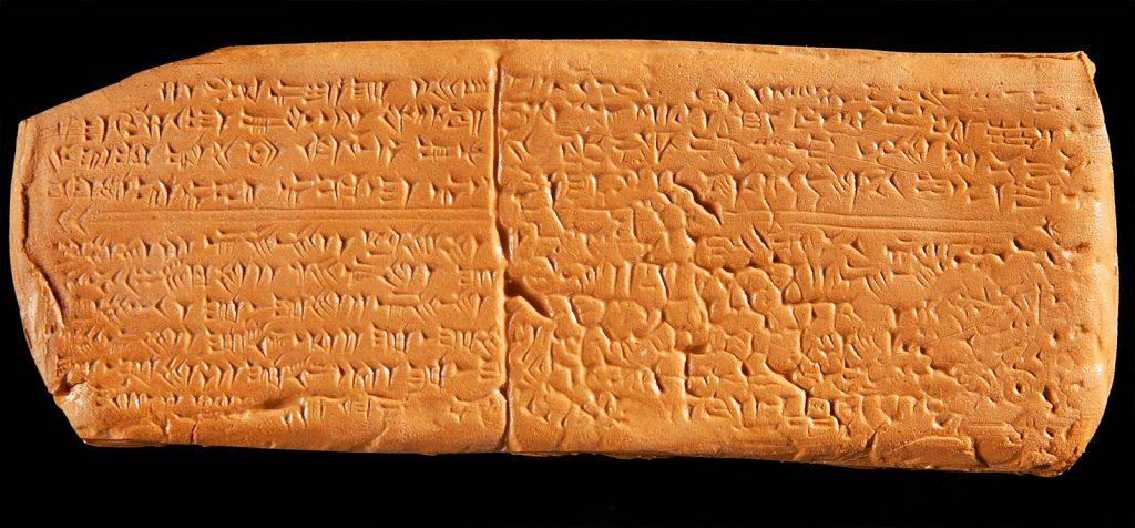La partitura más antigua de la historia - 2