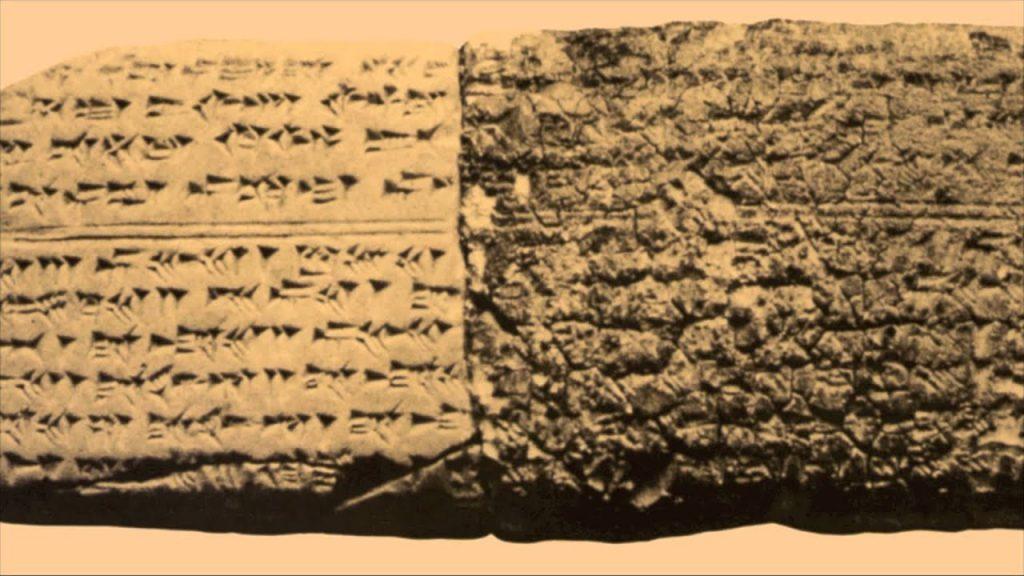 La partitura más antigua de la historia - 3