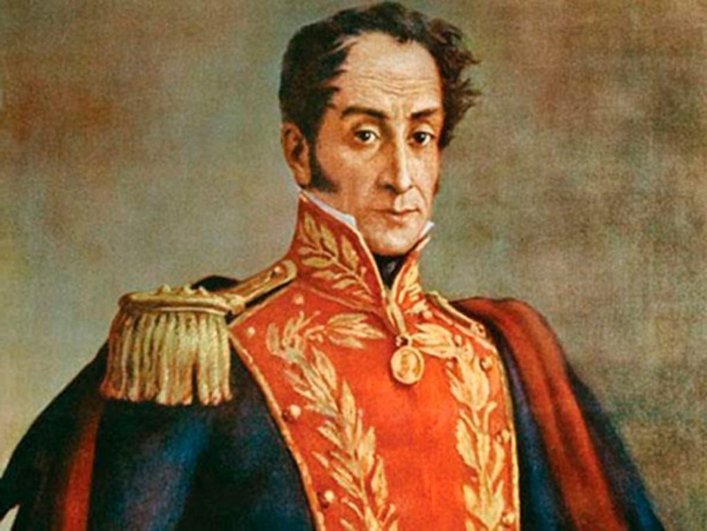 ¿Quién fue: Simón Bolívar?