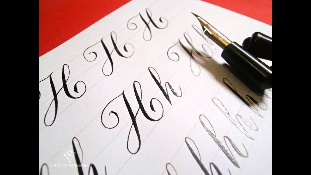 La H: ¿Una letra inútil? - 1