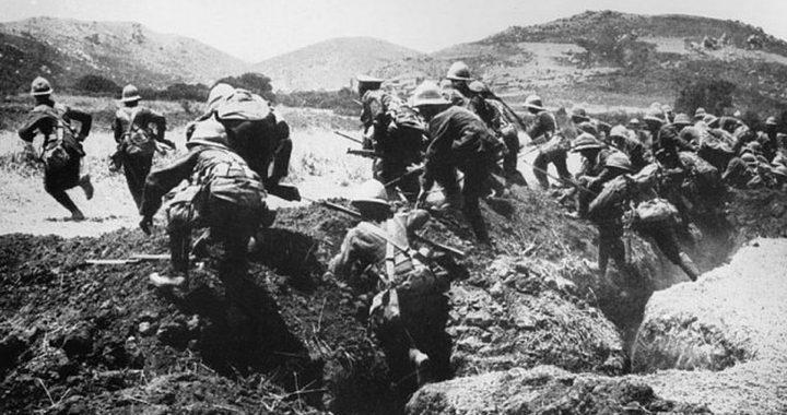 """La Primera Guerra Mundial o """"Gran Guerra"""""""